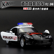 Candice guo alloy car model 1:36 mini cool Dodge Viper patrol wagon police man plastic racing motor pull back toy birthday gift(China)