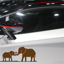 Elephant Mom & Baby Nose Rolled Together Family Home Heart Car Sticker for Bumper Laptop Kayak Car Styling Vinyl Decal 9 Colors(China)