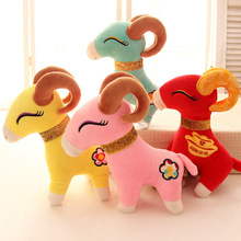 Candice guo! Super cute plush toy colored happy goat lamb sheep stuffed doll home decoreation birthday gift 1pc
