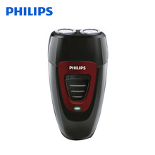 Philips Electric Shaver PQ182 Rechargeable with Ni-MH Battery 100-220V Voltage Electric Razor for Men's Razor Retail Package(China)
