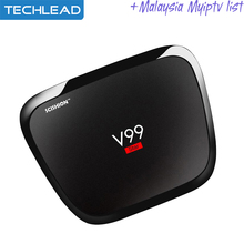 V99 Star Myiptv TV Box Octa Core Android 16GB With Malaysia IPTV Abonnement Indo Chs VOD Channels Singapore TV Program apk CODE