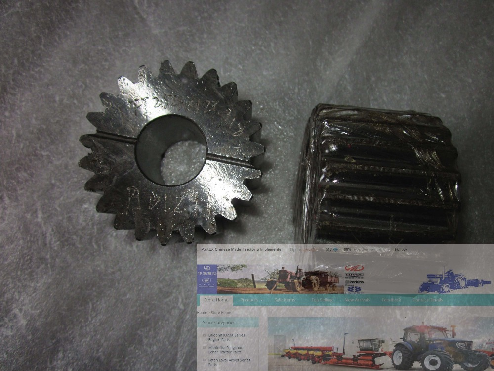 Foton tractor TE254, the transfer case middle gear (old model), part number: TE254.42F.118<br>
