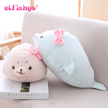 The Seals Fish Cartoon Plush Toy Soft Doll Birthday Gift to Send to Girlfriends 45/60/80cm(China)