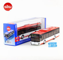 Free Shipping/Siku 3734 Toy/Diecast Metal Model/1:50 Scale/Big Man Lion's City Bus Car/Educational Collection/Gift For Kid(China)