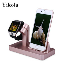 Yikola USB Sync & Charge Dock Charger For iPhone 6S Plus/6 Plus/6/5S/5 For Apple Watch iWatch Charging Cradle Stand Holder