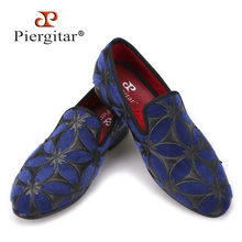 Flower Lattice Velvet Fabric Men Shoes Men Smoking Slipper Prom and Banquet male Loafers Men Flats Size US 4-17 Free shipping(China)