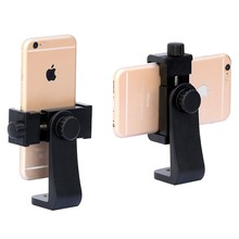 cell Phone Tripod Mount Adaptor,360 degrees Swivel Selfie Video Recording Camera Tripod Adapter for iPhone Samsung XIAOMI HUAwei