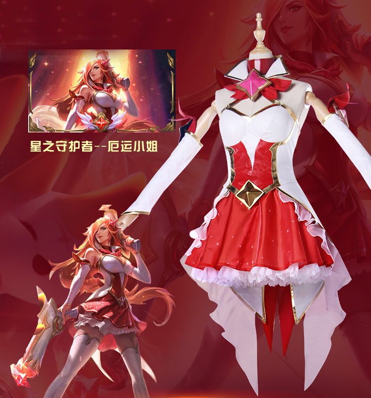 CostumeBuy Game LOL Star Guardian Magica Girl Miss Fortune Cosplay Costume Women Halloween Game Costume L920