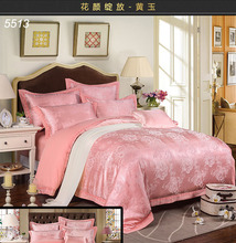 Yellow Pink silk bedding set flowers Tribute silk jacquard 4pcs silk bed set tencel silk/cotton A/B sides quilt cover kit/5513(China)