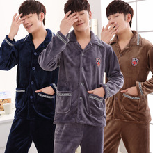New Winter Autumn Thick Coral Fleece Men Warm Pajamas Sets of Sleep Tops & Shorts Flannel Sleepwear Male Thermal Home Clothing(China)