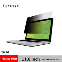 "11.6 inch Privacy Filter Screen Protector Film for 16:9 MacBook Air Laptop 10 7/16 "" wide x 5 11/16 "" high (256mm*144mm)(China)"