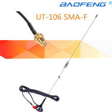 HF Antenna Nagoya UT-106UV Vehicle Mounted Car Antenna For Baofeng 888S UV-5R Two Way Radio Walkie Talkie Accessories UT-106