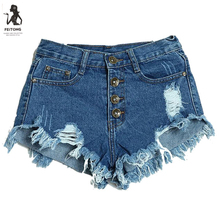 Feitong Casual Women Denim Shorts Summer Female Women's Fashion Slim Fit Board Holes Rippped Cheap High Waisted Jeans Shorts(China)