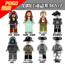 POGO 80pcs PG8048 Pirates of the Caribbean Lesaro Captain Jack Edward Mermaid Davy Jones Buildng Blocks Baby Toys(China)