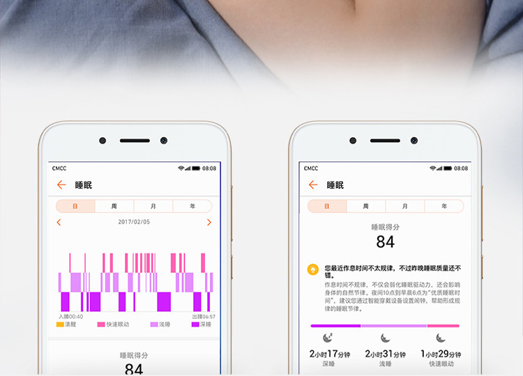 New original huawei glory Bracelet 3 Smart Bluetooth motion,heart rate,sleep monitoring,waterproof Wrist Watch For xiaomi 2 10