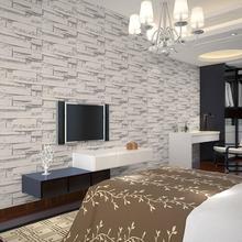 Wandaufkleber 3D PVC Ziegel Stein Wandaufkleber Wohnzimmer Schlafzimmer  Muster Aufkleber Für Wand 17NOV21
