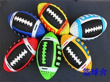 Excellent Quality Rugby Football Three Inch for students children