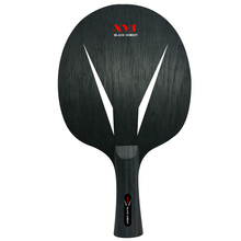 SALE XVT Black Knight 5 ply Ayous Table Tennis Blade/ ping pong blade/ table tennis bat Free shipping(China)