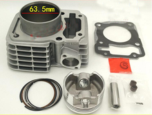 CBX SDH150-F CBF150 Modified Upgrade To CBF185 Big Bore 63.5MM Motorcycle Cylinder Kits With Piston And 14MM Pin