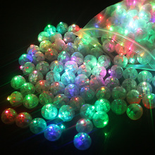 50 Pcs Lot White Round Led Balloon Lights Multicolor Mini RGB Flash Ball Lamps for Wedding Party Decoration 6 Colors Top Quality