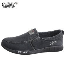 New Men Denim Casual Shoes Hot Selling Summer Lazy Shoes Slip On Solid Breathable Soft Latest Styles Trendy Canvas Shoes Men