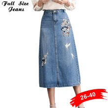 Plus Size Flower Embroidery Long Straight Denim Skirt 4Xl 5Xl 6Xl High Waist Oversized Ankle Length Long Jeans Skirts
