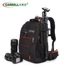 Fast Shipping Waterproof Camera Bag Camera Case for Canon Nikon Adjustable Cameras Bag Backpack For Traveling Explosion-proof(China)