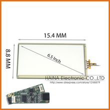 Original Fujitsu 6.5 Inch USB Touch Screen Panel Kit with USB Controller for GRS Navigator(China)