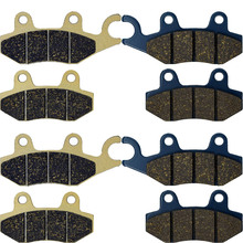 For YAMAHA YXR 700 YXR700 Rhino All models 2008 2009 2010 2011 2012 2013 Motorcycle Brake Pads Front Right (Left + Right)