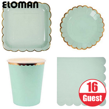 ELOMAN 16 24 32 Guest solid color party tableware paper cups plates napkin for bithday wedding decorations(China)
