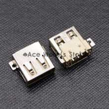 10pcs USB 2.0 Female Connectors Soldering A Type Interface SMD 2.0 USB Female Port