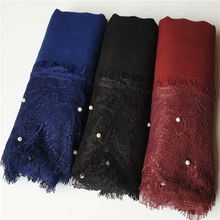 Hot sale Solid Color lace bead design Scarf/scarves ladies scarf Muslim headscarves bandana silk scarf Free Shipping 10pcs/lot