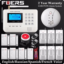 New Wireless PSTN GSM SMS Alarm LCD Display Burglar Home Alarm System Fire Alarm Smoke Detector Sensor Water Leak Detector