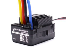 Brand New WP 1040 60A Brushed ESC Controller Waterproof For Hobbywing Quicrun RC Car Motor