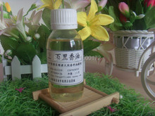 Sesame oil 100ml plant perfume handmade soap raw material detergent medicinal