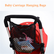 Baby Stroller Net Bag Stroller Accessories Baby Carriage Bag 2 Color Durable Polyester Universal Baby Pram Storage Bag 70Z2419(China)