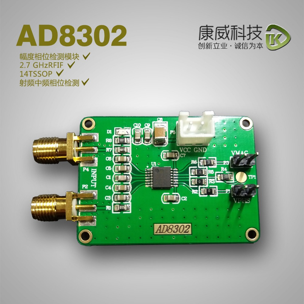 AD8302 amplitude phase detection module 2.7 14TSSOP GHzRF/IF RF if phase detection<br>