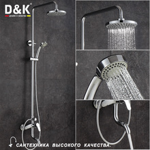 D&K DA1393701B07 High Quality Rainfall Shower Set Faucet Wall Mounted Chrome Single Handle Ceramic Brass Cold and Hot Mixer Tap