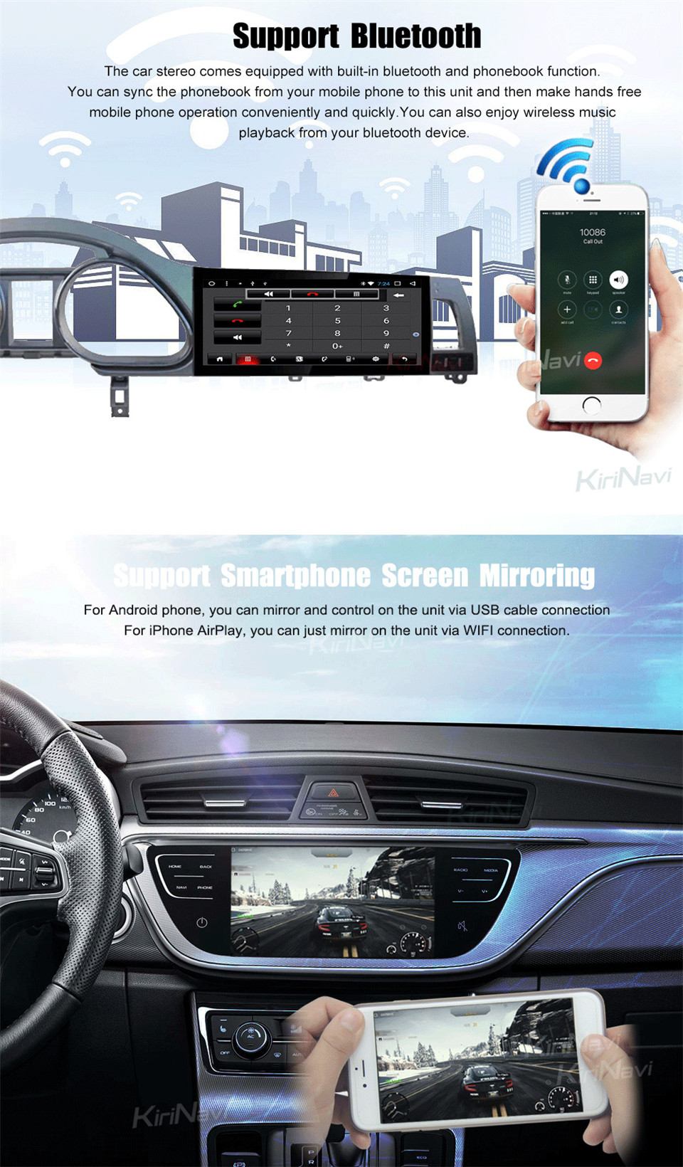 KiriNavi Car Radio For Audi Q7 06-15 (10)