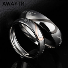 AWAYTR Romantic Love letters Wedding Bands Ring In Jewelry For Couple Anniversary Gift Classic Silver Male/Female Rings 2017(China)