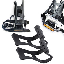1pair/lot Road Bike Pedals with Double Toe Clips Straps Plastic Cycle Pedal Bike Pedals Toe Clips Straps Set