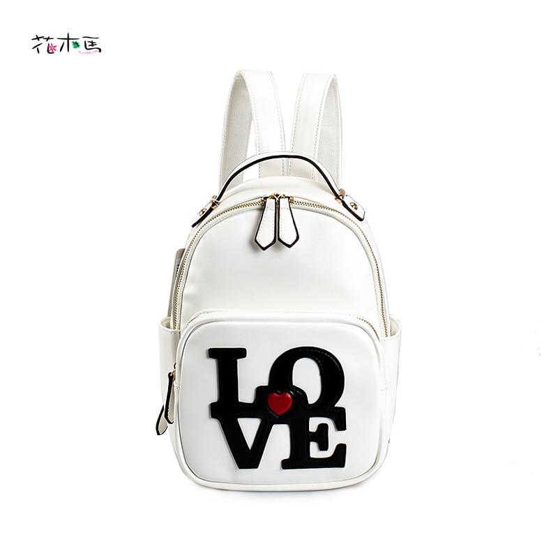 Mochila Feminina Fashion Bags Womens Backpacks Cute Bag For Girls 2017 Spring and Summer Three-Dimensional Decoration LOVE<br><br>Aliexpress