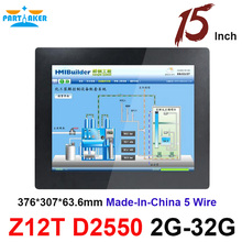 15 Inch All In One PC with 2MM Thin Panel Made in China/Taiwan 5 Wire 10 Points Capacitive Touch Screen Intel Atom D2550 6 RS232
