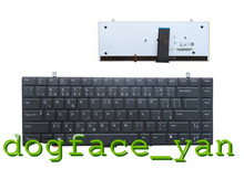 Europe Keyboard For Dell for Studio for XPS 1340 1640 1645 1647 PP17S Black (backlight) Keyboard EU