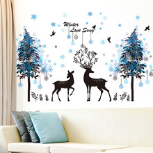 [SHIJUEHEZI] Snowflakes Trees Black Deer Wall Stickers DIY Animal Mural Art for Living Room Bedroom Winter Decoration(China)