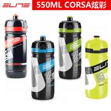 2016 Elite Bicycle Water Bottle Professional Cycling Bottles 550ML(China)