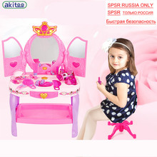 New Arrival Children's dresser simulation play music little girl princess suit every family toy dressing table mirror with stool