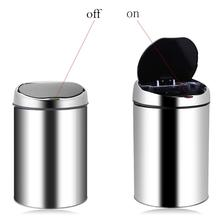 3/4/6/8L Wireless Induction Waste Bin Stainless Steel garbage Smart Sensor Trash Can Car Dustbin Small Kitchen Table waste bin(China)