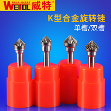 Weitol 1pcs 1/4 inch 6mm K type carbide rotary files  carbide burrs cutter bits power tools for grinding metal/wood