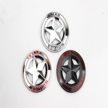 New 3D Metal Texas Edition Emblem Badge Sticker Logo New TEXAS EDITION Rear Boot Trunk Car Auto Sticker Silver TEXAS EDITION(China)